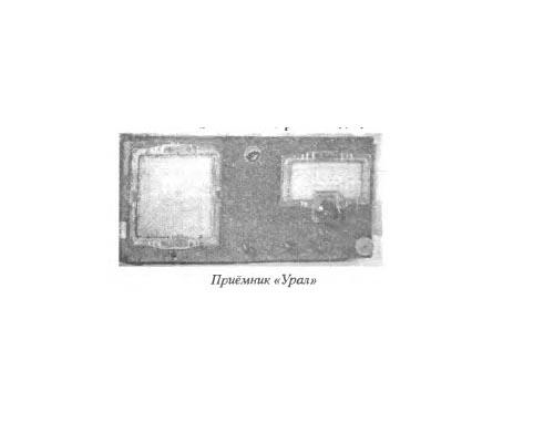Продукция радиозаводов СССР.