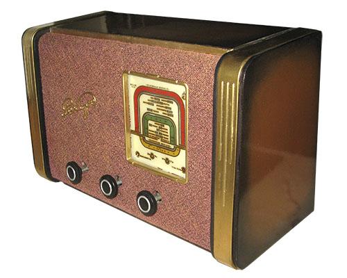 радиоприемник. «