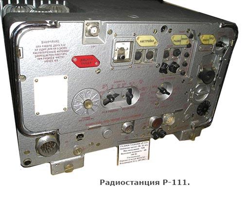 Р136 Зубр  Военный информационноновостной портал